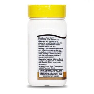 Витамины Biotin 10000 mcg MinoMax вид справа