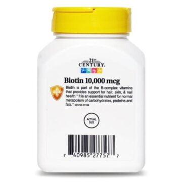 Витамины Biotin 10000 mcg MinoMax вид сзади
