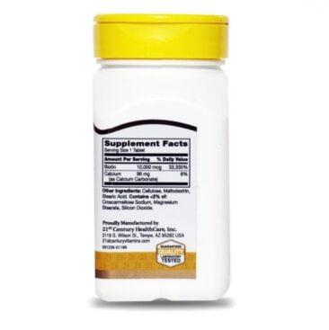 Витамины Biotin 10000 mcg MinoMax вид слева